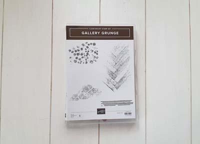 Gallery Grunge